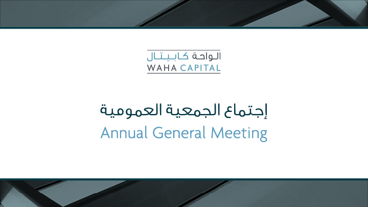 Waha Capital AGM Approves 6% Dividend for 2020